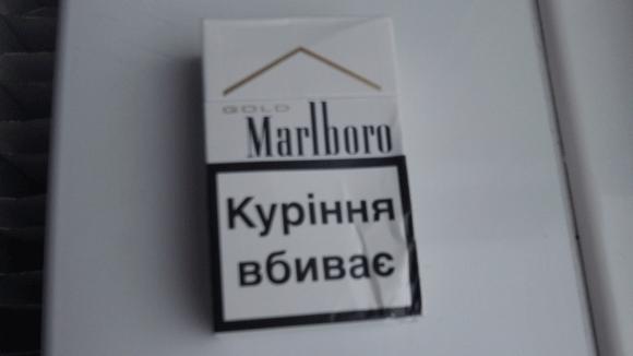 Cigarettes Fortuna buy Amazon